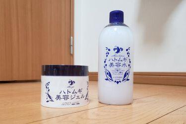 極潤ヒアルロン液(ハダラボモイスト化粧水d)/肌ラボ/化粧水を使ったクチコミ(4枚目)