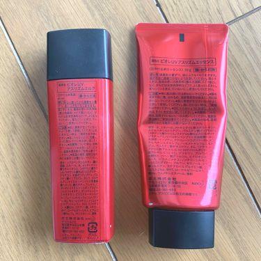 ビオレUV アスリズム スキンプロテクトミルク/ビオレ/日焼け止め(ボディ用)を使ったクチコミ(2枚目)