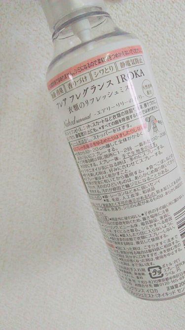 フレア フレグランス IROKA衣類のリフレッシュミスト エアリー/フレア フレグランス/その他を使ったクチコミ(2枚目)