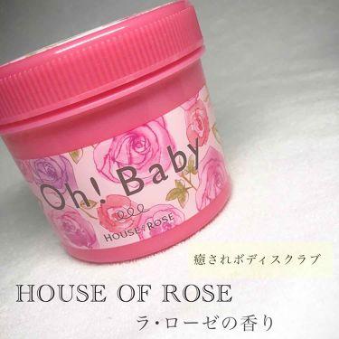 ✧ Mai ✧ さんの「ハウス オブ ローゼOh! Baby ボディ スムーザー <ボディスクラブ>」を含むクチコミ