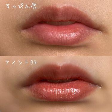 ニュアンスラップティント/Fujiko/口紅を使ったクチコミ(3枚目)