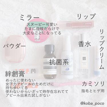 ブラックベリー & ベイ コロン/Jo MALONE LONDON/香水(レディース)を使ったクチコミ(4枚目)