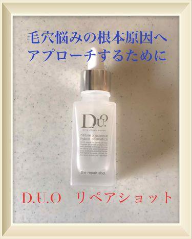 ザ リペアショット/D.U.O./美容液を使ったクチコミ(1枚目)