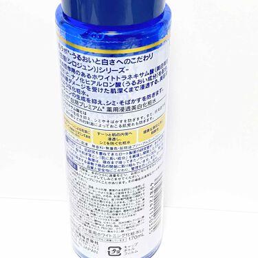 白潤プレミアム 薬用浸透美白化粧水/肌ラボ/化粧水を使ったクチコミ(2枚目)