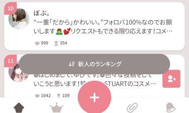 1000♡ありがとうございます!/その他/その他を使ったクチコミ(2枚目)