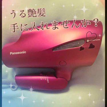 ヘアードライヤーナノケア EH-CNA9A/Panasonic/ヘアケア美容家電を使ったクチコミ(1枚目)