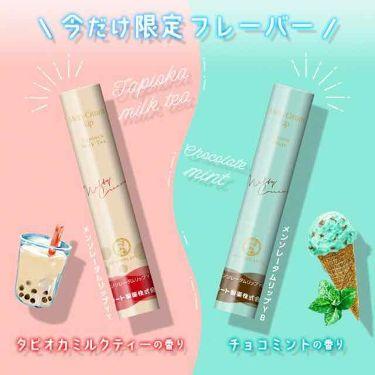 メルティクリームリップ/メンソレータム/リップケア・リップクリームを使ったクチコミ(3枚目)