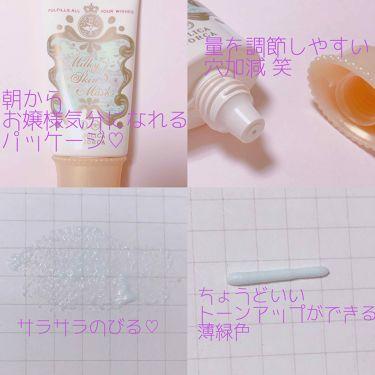 すっぴんクリーム マシュマロマット(ホワイトフローラルブーケの香り)/クラブ/化粧下地を使ったクチコミ(2枚目)