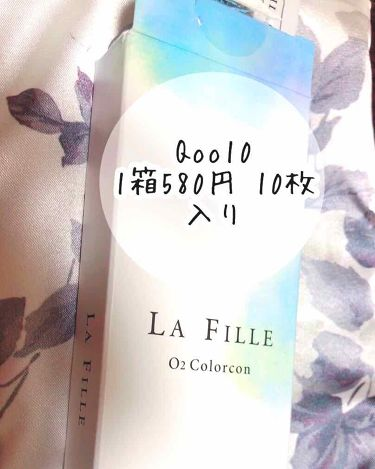 LA FILLE O2Colorcon/カラーコンタクト/その他を使ったクチコミ(2枚目)