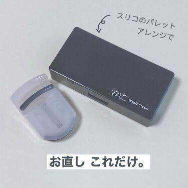 MC メイクパレット/3COINS/パウダーアイシャドウを使ったクチコミ(1枚目)
