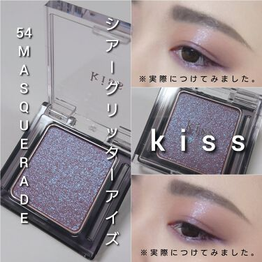 シアー グリッターアイズ/kiss/パウダーアイシャドウを使ったクチコミ(7枚目)