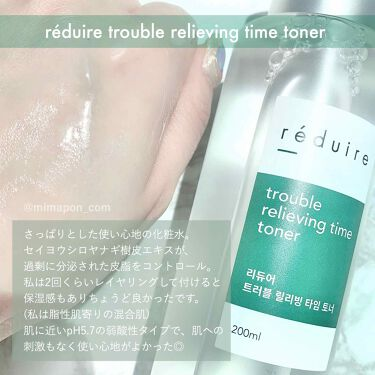 trouble relieving time toner /reduire /化粧水を使ったクチコミ(1枚目)