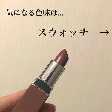 イーブン ベター ポップ/CLINIQUE/口紅を使ったクチコミ(2枚目)