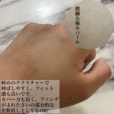 コンシーラー/ちふれ/コンシーラーを使ったクチコミ(4枚目)