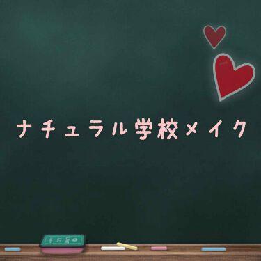 Rin.さんの「キャンメイククイックラッシュカーラー<マスカラ下地・トップコート>」を含むクチコミ