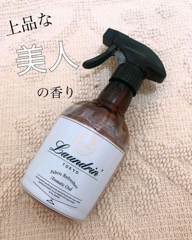 huisさんの「ランドリンファブリックミスト アロマティックウードの香り<香水(その他)>」を含むクチコミ