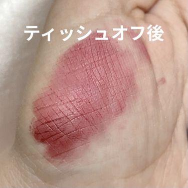 バイト ザ ビート メロウ ティント/MERZY/口紅を使ったクチコミ(2枚目)