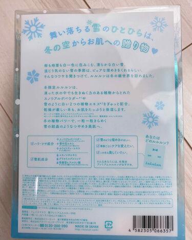冬限定 プレミアムルルルン雪(ホワイトバニラの香り)/ルルルン/シートマスク・パックを使ったクチコミ(3枚目)
