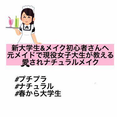 ロング&カールマスカラ アドバンストフィルム/ヒロインメイク/マスカラを使ったクチコミ(1枚目)