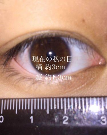 THE アイクリーム/UZU BY FLOWFUSHI/まつげ美容液を使ったクチコミ(2枚目)