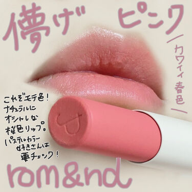 ゼロマットリップスティック/rom&nd/口紅を使ったクチコミ(1枚目)