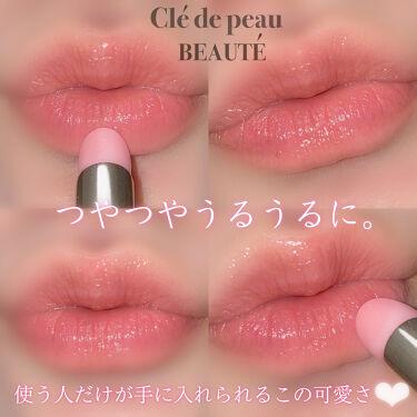 マニフィカトゥールレーブル/クレ・ド・ポー ボーテ/リップケア・リップクリームを使ったクチコミ(4枚目)