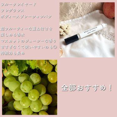 オードトワレ サツマ/THE BODY SHOP/香水(レディース)を使ったクチコミ(4枚目)