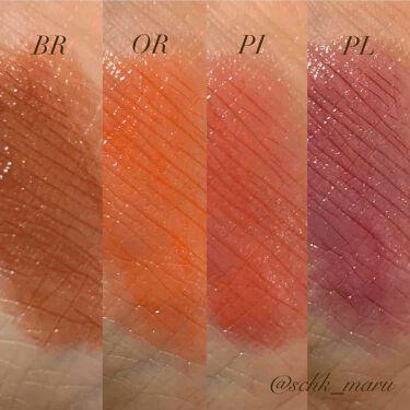 B.A カラーズ コレクティッド カラースティック リップカラー・ブラッシュ/B.A/口紅を使ったクチコミ(2枚目)