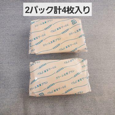 バランスアップ クリーム玄米ブラン クリームチーズ/アサヒフードアンドヘルスケア/食品を使ったクチコミ(2枚目)