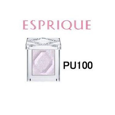 セレクト アイカラー PU100