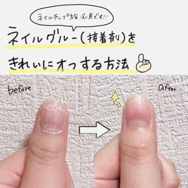 グルーオフ(つけ爪専用リムーバー)/ビューティーネイラー/ネイル用品 by 🍮リリ🍮