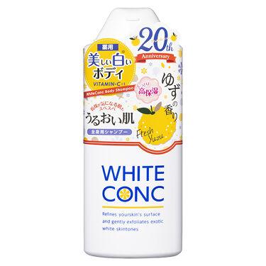 2019/11/1(最新発売日: 2020/10/28)発売 ホワイトコンク 薬用ホワイトコンク ボディシャンプーCII ゆずの香り
