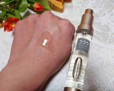 222(スリーツー)リズムメイクセラム/222/ブースター・導入液を使ったクチコミ(3枚目)