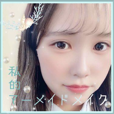 マーメイドスキンジェルUV/CANMAKE/日焼け止め(顔用) by 🤍さらんへよ🤍