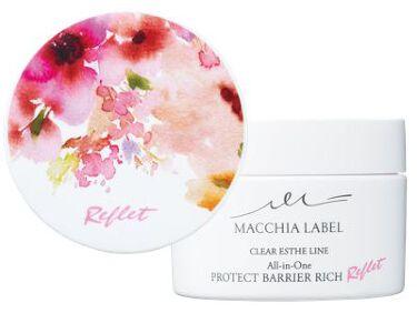 2021/2/1発売 Macchia Label プロテクトバリアリッチ ルフレ