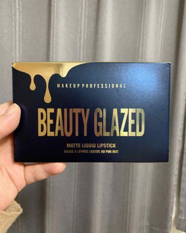 Beauty glazed/その他/ジェル・クリームアイシャドウを使ったクチコミ(1枚目)
