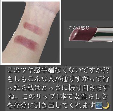 38°C/99°F Lipstick <TOKYO>/UZU BY FLOWFUSHI/口紅を使ったクチコミ(3枚目)