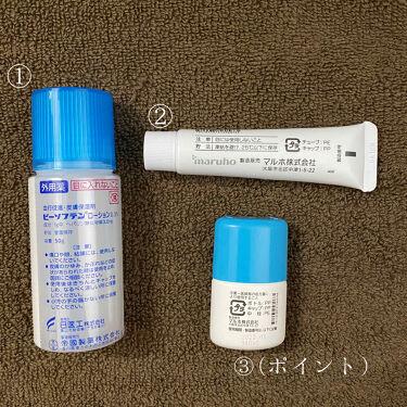 ビーソフテン ローション/持田製薬株式会社/その他スキンケアを使ったクチコミ(2枚目)