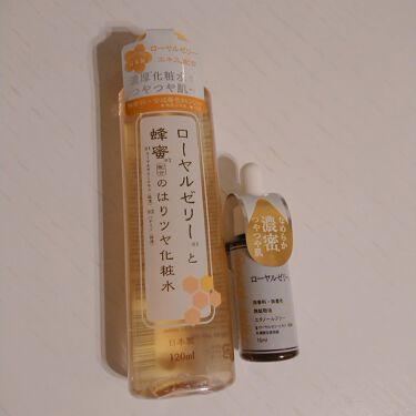 ローヤルゼリーと蜂蜜配合のはりツヤ化粧水/DAISO/化粧水を使ったクチコミ(1枚目)