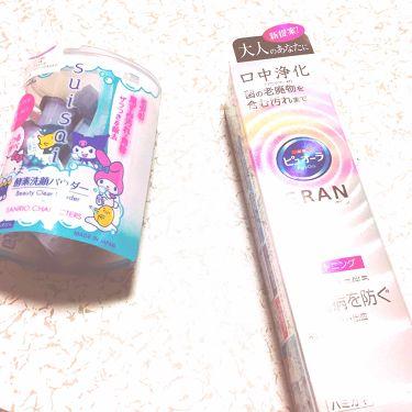 ピュオーラ 薬用ハミガキ/ピュオーラ/歯磨き粉を使ったクチコミ(1枚目)