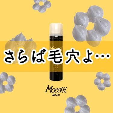 MoccHiSKIN(モッチスキン)公式アカウントさんの「モッチスキンモッチスキン 吸着泡洗顔 BK<洗顔フォーム>」を含むクチコミ