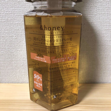 ディープモイスト シャンプー1.0/ヘアトリートメント2.0/&honey/シャンプー・コンディショナーを使ったクチコミ(2枚目)