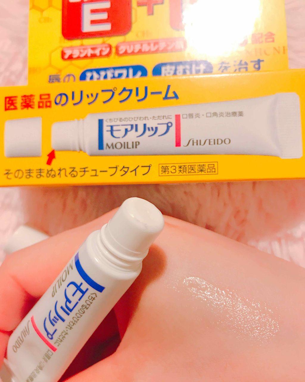 日本SHISEIDO資生堂MOILIP藥用潤唇膏(第3類醫藥品)