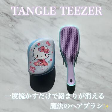コンパクトスタイラー/TANGLE TEEZER/ヘアブラシを使ったクチコミ(1枚目)