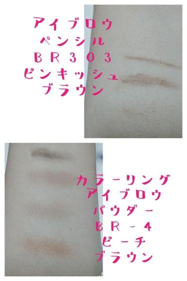 リシェ カラーリング アイブロウパウダー/Visee/パウダーアイブロウを使ったクチコミ(3枚目)