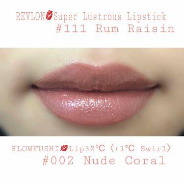 スーパー ラストラス リップスティック/REVLON(レブロン)/口紅を使ったクチコミ(2枚目)