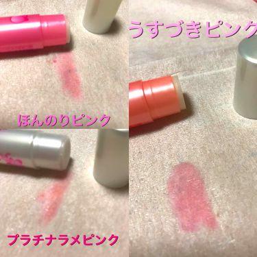 口紅がいらない薬用リップほんのりUV/メンターム/リップケア・リップクリームを使ったクチコミ(3枚目)