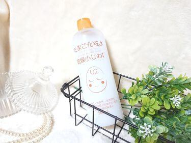 リンクルローション たまご化粧水/ココエッグ/化粧水を使ったクチコミ(1枚目)