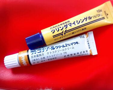 クリンダマイシンゲル/クラシエ薬品/その他スキンケアを使ったクチコミ(4枚目)