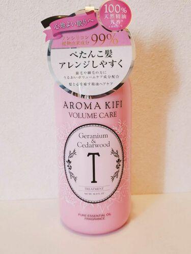 ボリュームケアシャンプー/トリートメント/AROMA KIFI/シャンプー・コンディショナーを使ったクチコミ(3枚目)
